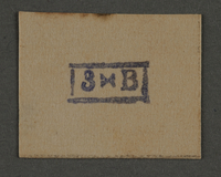1995.89.944 front Ink stamp impression from an administrative department of the Kovno ghetto  Click to enlarge