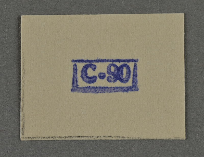 1995.89.962 front Ink stamp impression from an administrative department of the Kovno ghetto
