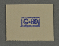 1995.89.962 front Ink stamp impression from an administrative department of the Kovno ghetto  Click to enlarge