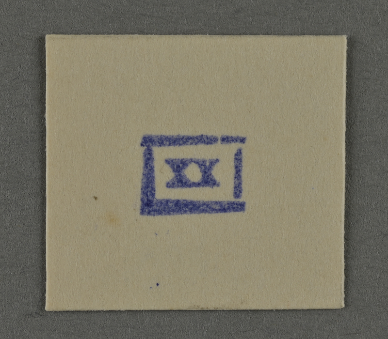 1995.89.965 front Ink stamp impression from an administrative department of the Kovno ghetto