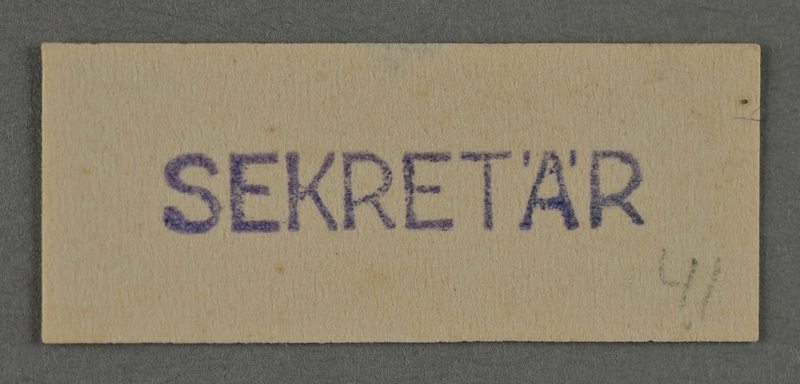 1995.89.987 front Ink stamp impression from an administrative department of the Kovno ghetto