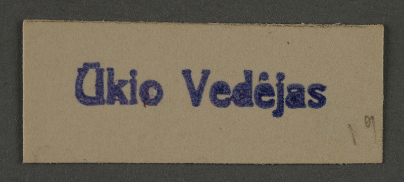 1995.89.997 front Ink stamp impression from an administrative department of the Kovno ghetto