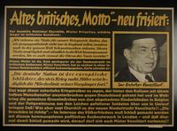 1995.96.139 front Nazi propaganda poster  Click to enlarge