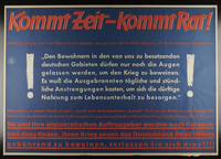 1995.96.25 front Nazi propaganda poster  Click to enlarge
