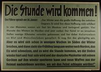 1995.96.61 front Nazi propaganda poster  Click to enlarge