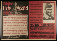 1995.96.7 front Nazi propaganda poster  Click to enlarge