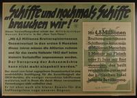 1995.96.78 front Nazi propaganda poster  Click to enlarge