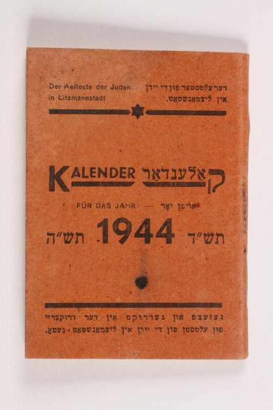 1996.107.2.1 front Jewish calendar printed in the Łódź ghetto