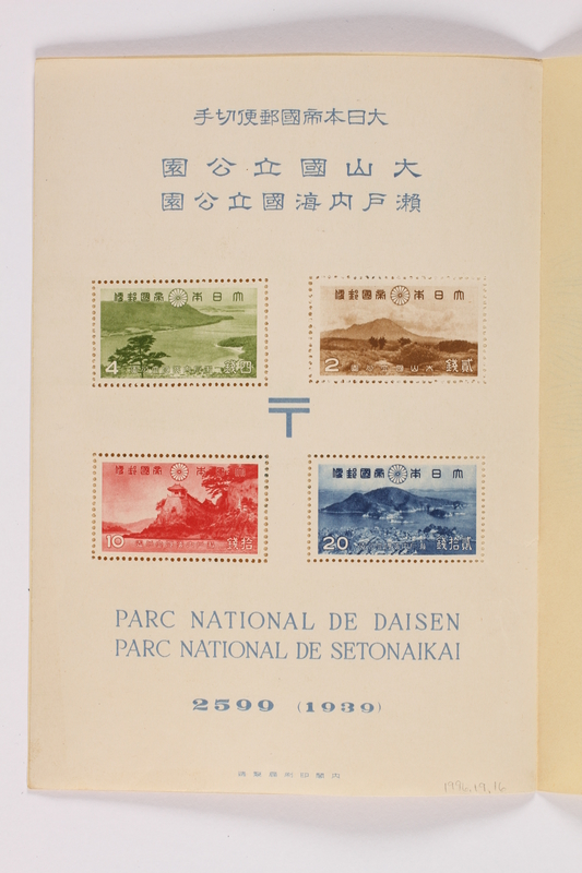1996.19.16 open Postage stamp