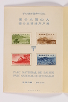 1996.19.16 open Postage stamp  Click to enlarge