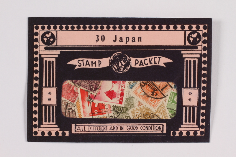 1996.19.20 front Postage stamp