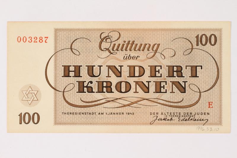 1996.33.10 back Theresienstadt ghetto-labor camp scrip, 100 kronen note
