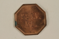 1996.59.13 front Coin  Click to enlarge