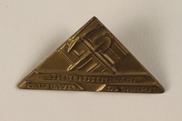 1996.75.18 front Nazi labor service badge  Click to enlarge