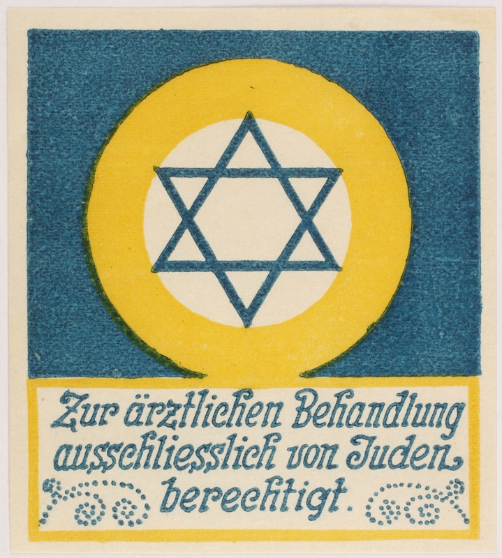 1997.127.2 front Adhesive label used with medicines prescribed exclusively for Jews