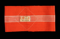 1997.43.4 inside Hitler Youth swastika armband taken by an Austrian Jewish soldier in the US Army  Click to enlarge
