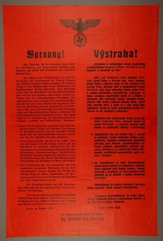 1997.67.5 front Poster