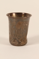 1997.83.1 front Etched kiddush cup received in exchange for bread  Click to enlarge