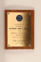1999.168.4 front Plaque awarded by the Israeli Knesset to honor a Righteous Gentile  Click to enlarge