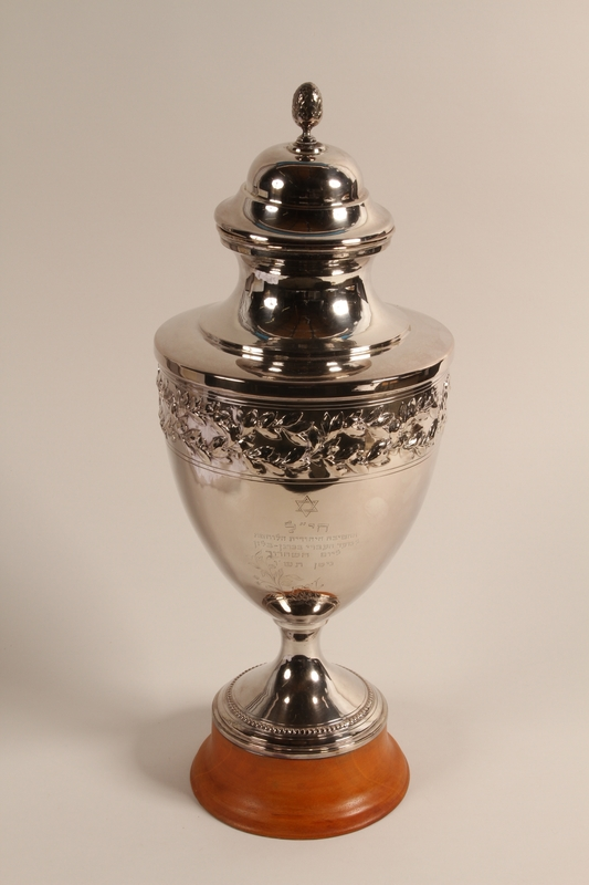 2000.291.2 a-b front Engraved silver trophy cup won by a Polish Jewish refugee in a sports tourney at Bergen-Belsen DP camp