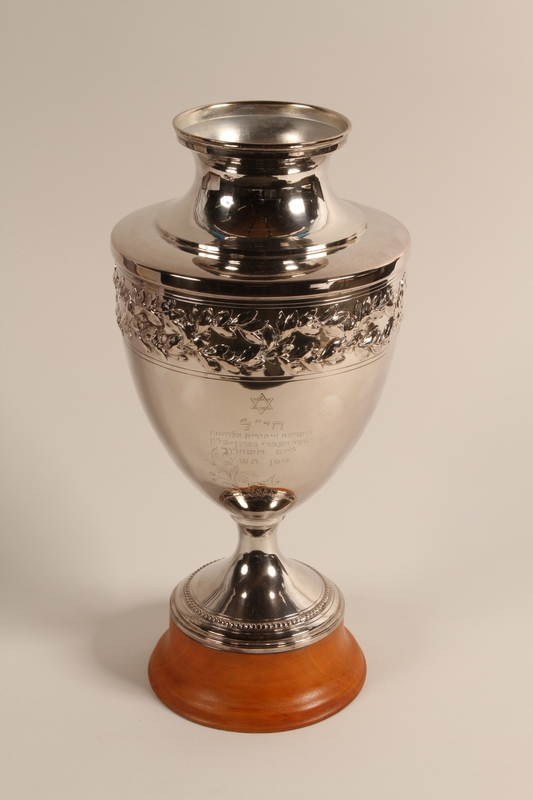 2000.291.2 a front Engraved silver trophy cup won by a Polish Jewish refugee in a sports tourney at Bergen-Belsen DP camp