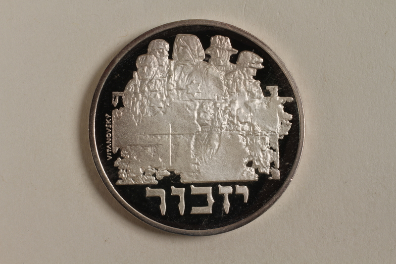 2000.313.1.1 front Coin
