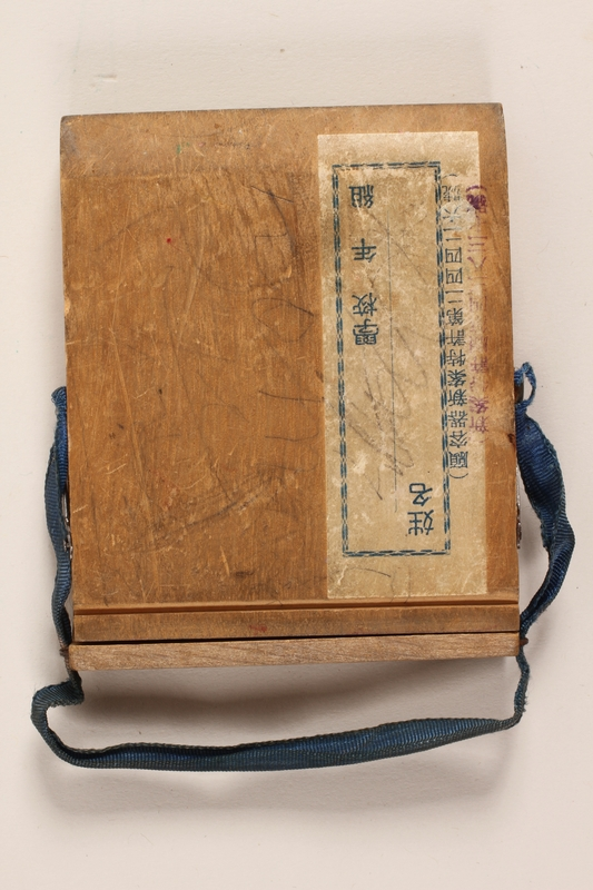 2001.235.2 back Wooden crayon box received by a Polish Jewish refugee boy in school in Japan