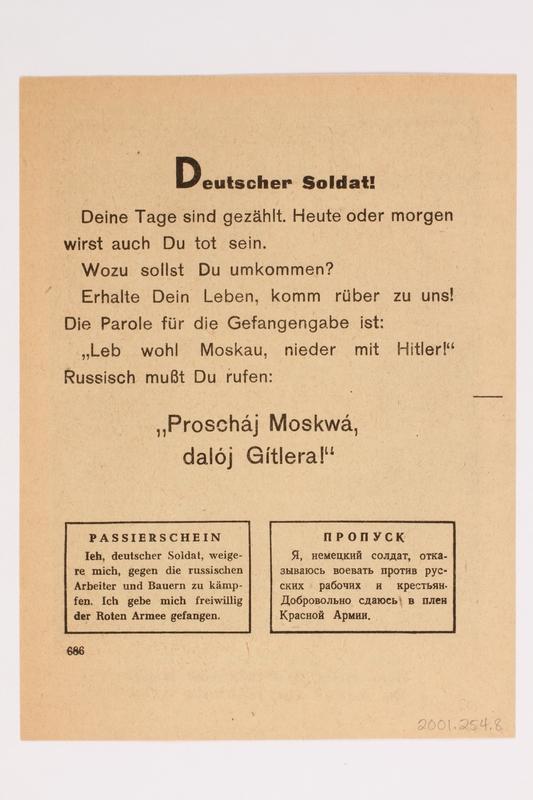 2001.254.8 back Russian army propaganda leaflet