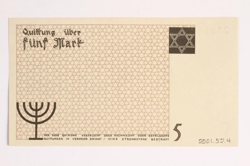2001.52.4 back Łódź (Litzmannstadt) ghetto scrip, 5 mark note