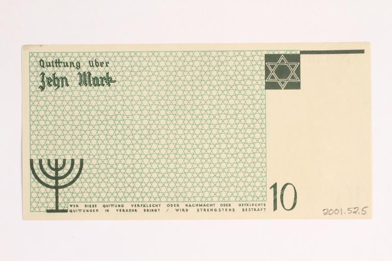 2001.52.5 back Łódź (Litzmannstadt) ghetto scrip, 10 mark note