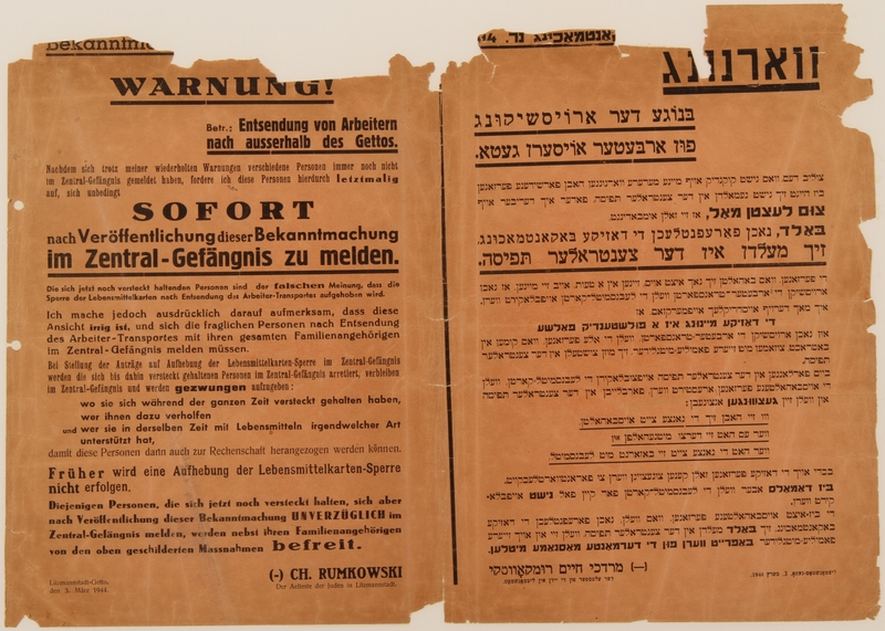 2015.278.1 front Notice about forced labor requirements in Łódź Ghetto