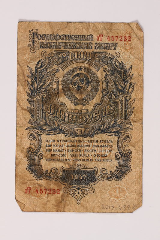 2014.489.2 back Soviet Union, 1 ruble note, acquired by a soldier