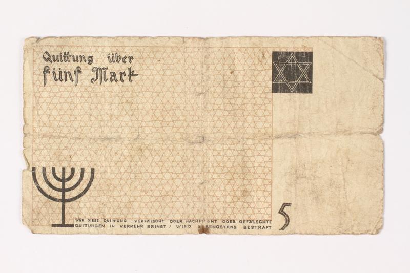 1987.90.15 back Łódź (Litzmannstadt) ghetto scrip, 5 mark note