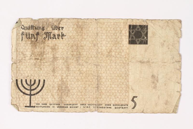 1987.90.16 back Łódź (Litzmannstadt) ghetto scrip, 5 mark note