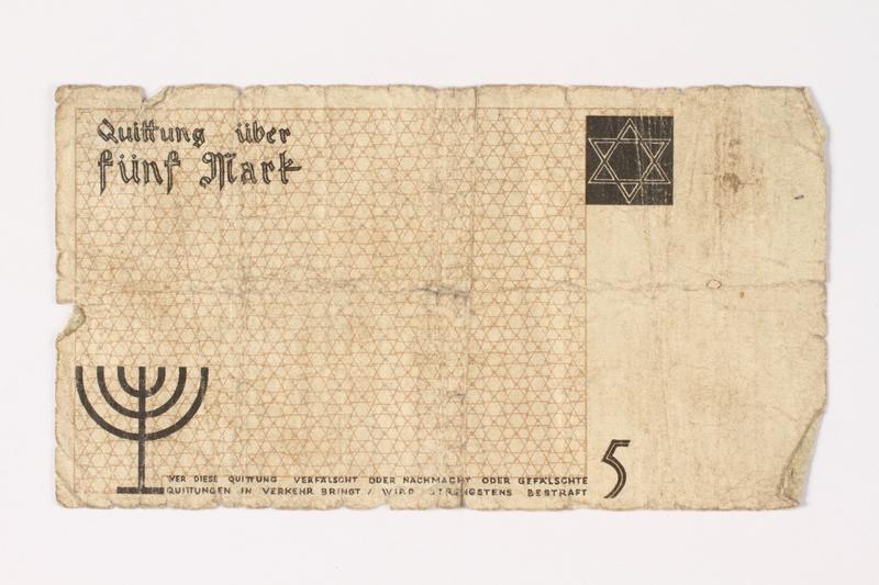 1987.90.17 back Łódź (Litzmannstadt) ghetto scrip, 5 mark note