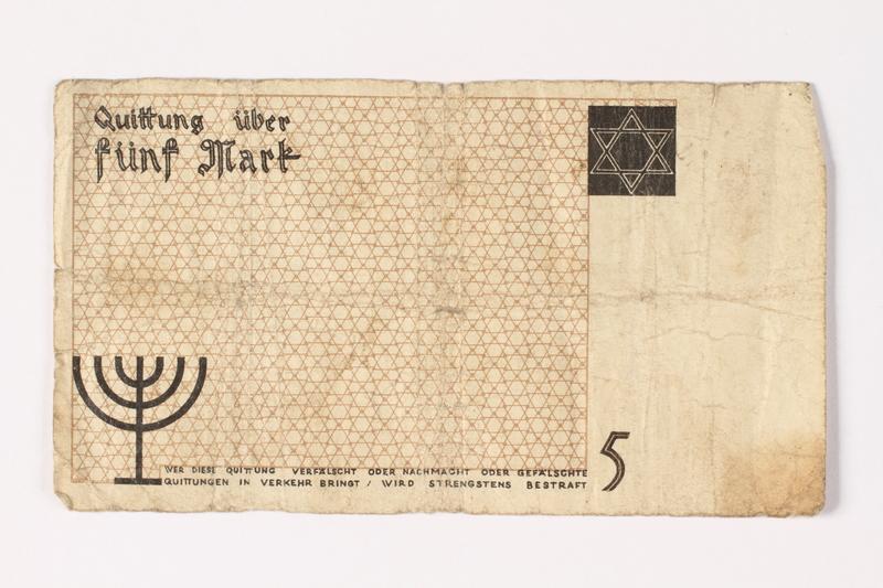 1987.90.18 back Łódź (Litzmannstadt) ghetto scrip, 5 mark note