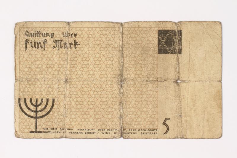 1987.90.19 back Łódź (Litzmannstadt) ghetto scrip, 5 mark note