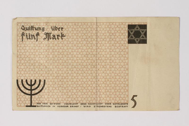 1987.90.23 back Łódź (Litzmannstadt) ghetto scrip, 5 mark note