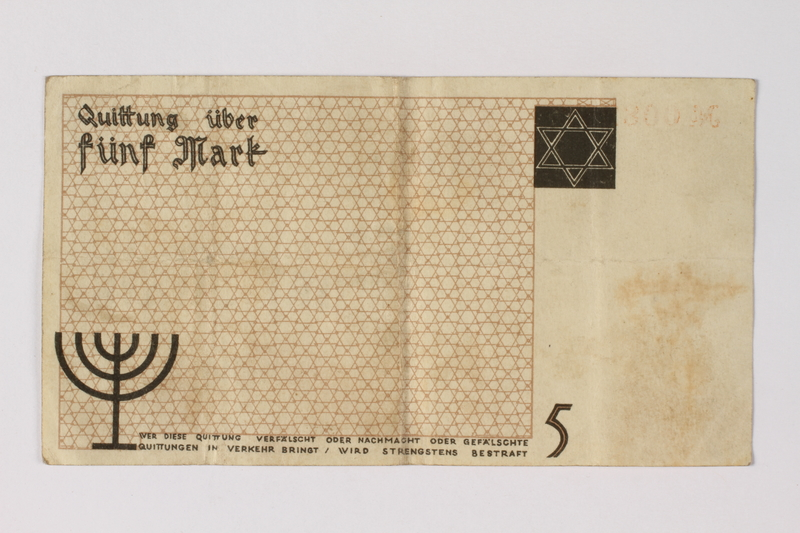 1987.90.24 back Łódź (Litzmannstadt) ghetto scrip, 5 mark note