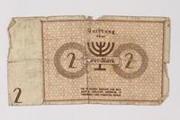 1987.90.32 back Łódź (Litzmannstadt) ghetto scrip, 2 mark note  Click to enlarge