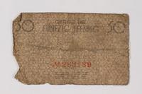 1987.90.75 back Łódź (Litzmannstadt) ghetto scrip, 50 pfennig note  Click to enlarge