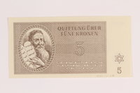 1988.110.4 back Theresienstadt ghetto-labor camp scrip, 5 kronen note  Click to enlarge