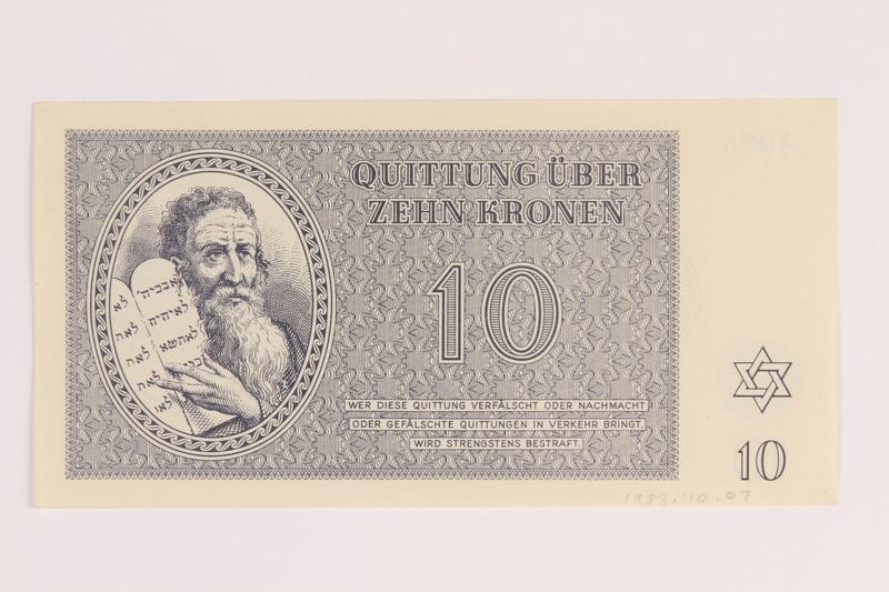 1988.110.7 back Theresienstadt ghetto-labor camp scrip, 10 kronen note