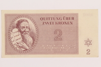 1989.243.55 front Theresienstadt ghetto-labor camp scrip, 2 kronen note  Click to enlarge
