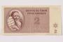 Theresienstadt ghetto-labor camp scrip, 2 kronen note