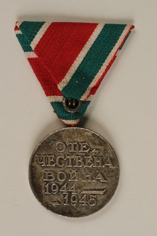 1990.118.18 back Medal for service as a Yugoslav partisan fighter