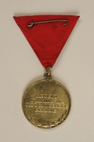 1990.118.19 back Medal for service as a Yugoslav partisan fighter  Click to enlarge