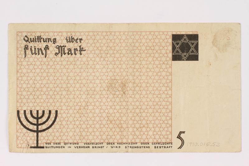 1990.16.52 back Łódź ghetto scrip, 5 mark note