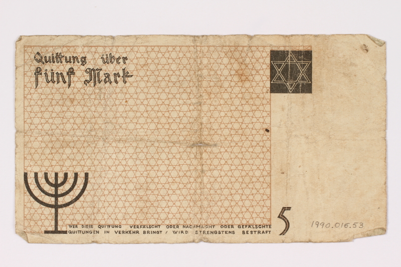 1990.16.53 back Łódź ghetto scrip, 5 mark note