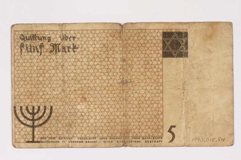 1990.16.54 back Łódź ghetto scrip, 5 mark note
